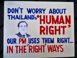 Don't worry about Human rights